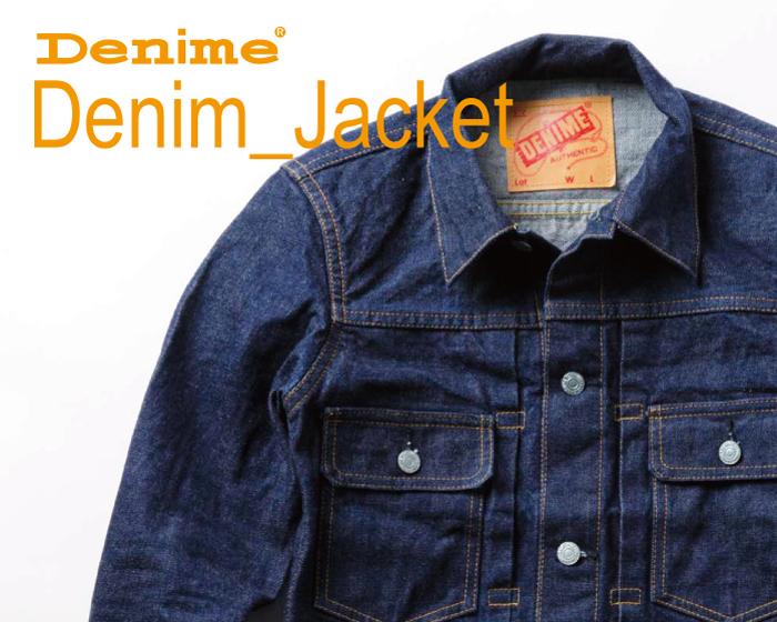 Denim_Jacket