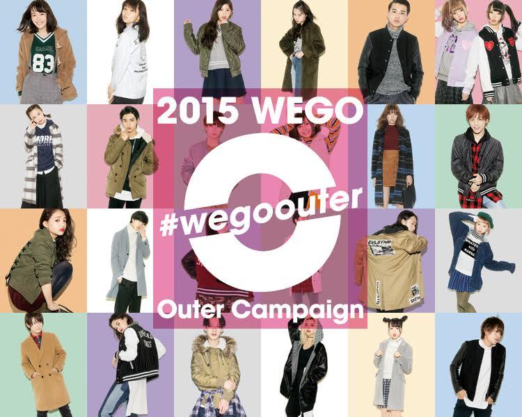 2015ouetr_catalog