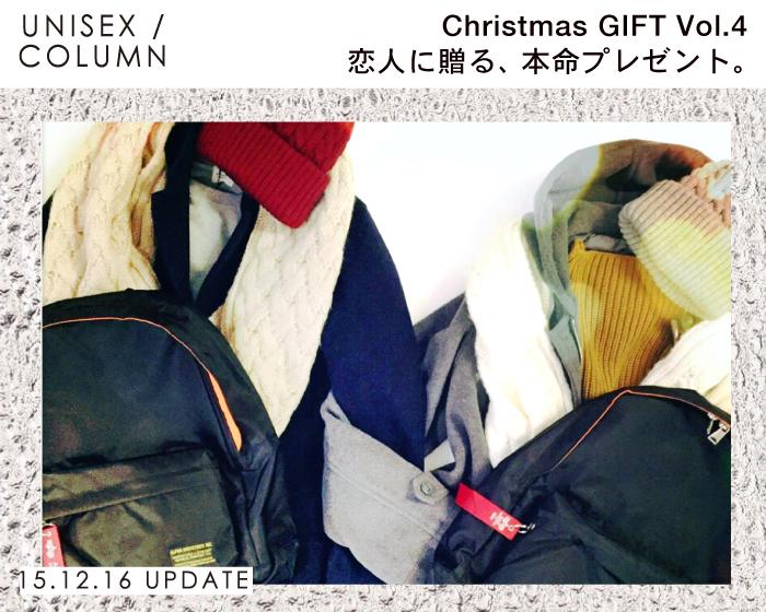 ◆Christmas GIFT◆特別感を演出◎恋人に贈る、本命プレゼント!