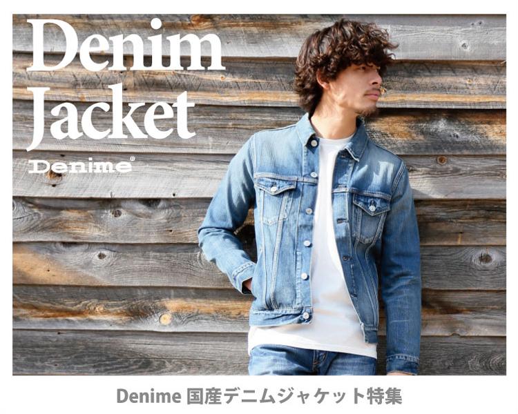 【DenimeJacket-メインバナー】_NEW