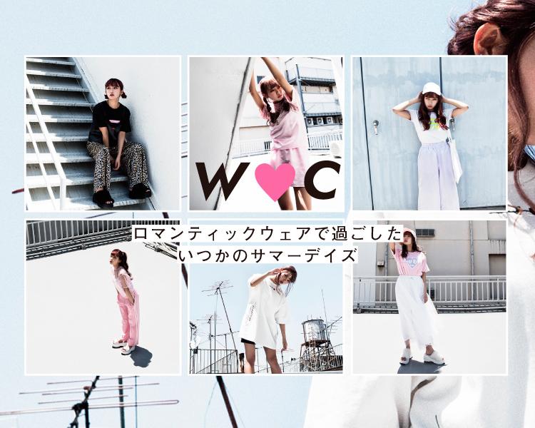 4/23 ゆらのこらぼ pi