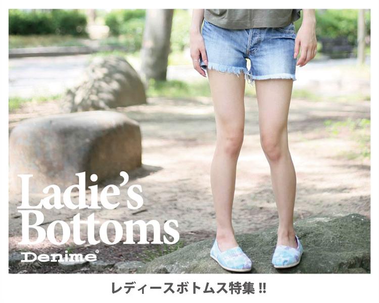 【LadiesDenimePants-ピックアップ】