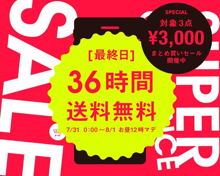 0731 3BUY¥3,000 main&pi
