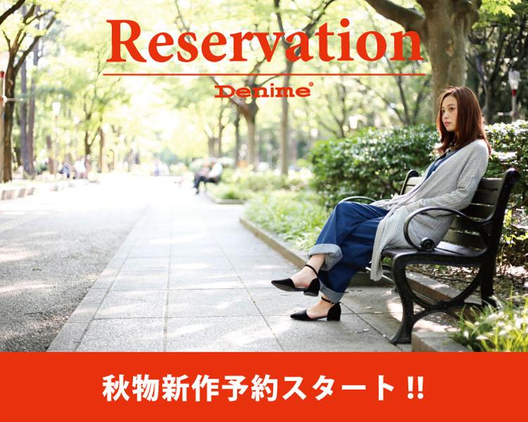 【16AW予約レディース】
