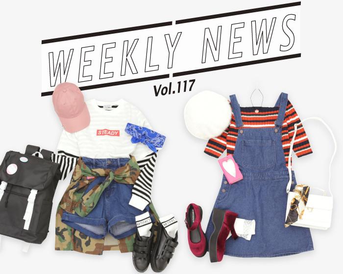 WEEKLY NEWS 117