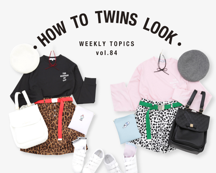 twins84 feature
