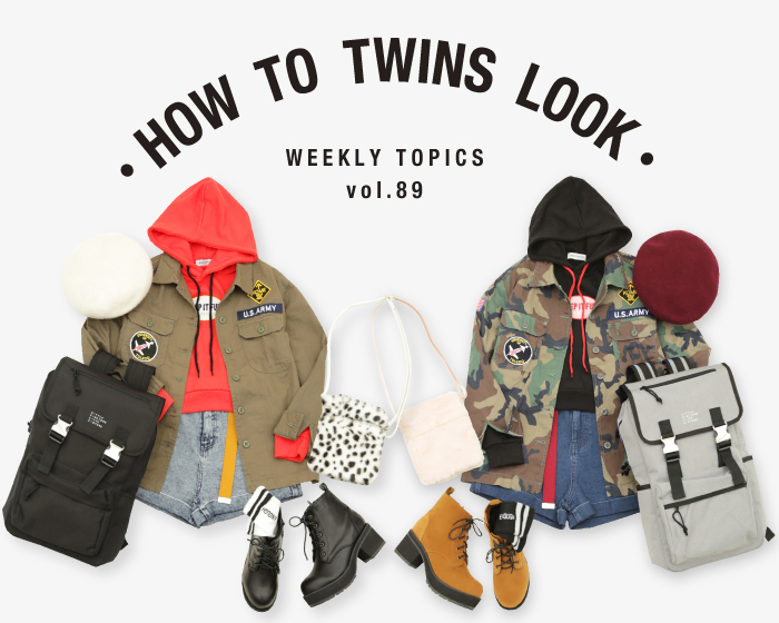 twins89 feature