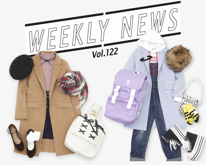 weekly news feature 122
