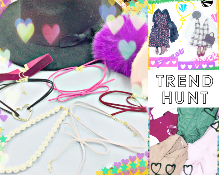 trend hunt 1130 feature