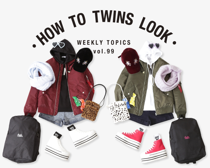 twins look vol99 feature