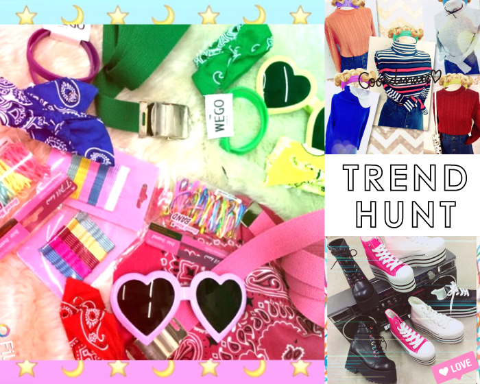 trend hunt 1207 feature