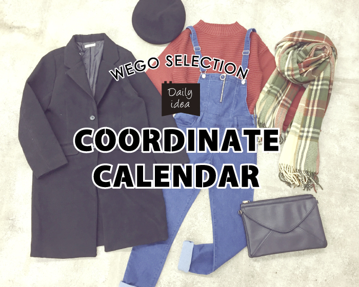 1207_feature_coo