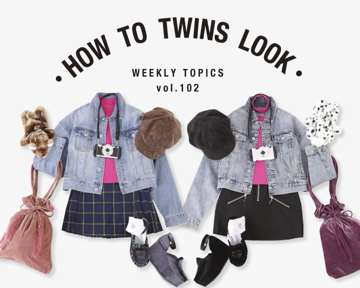 twins look vol102 feature