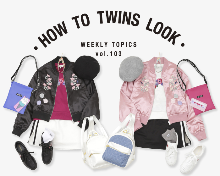 twins look vol103 feature