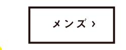 3/25 WE5の日