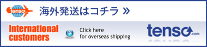shop and ship from japan