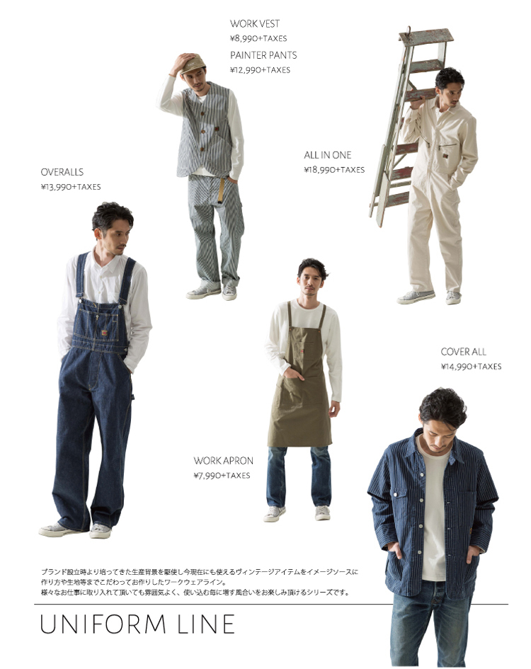 DENIME MONTHLY VOL.2 - TREND & CLASSIC 2017 SPRING