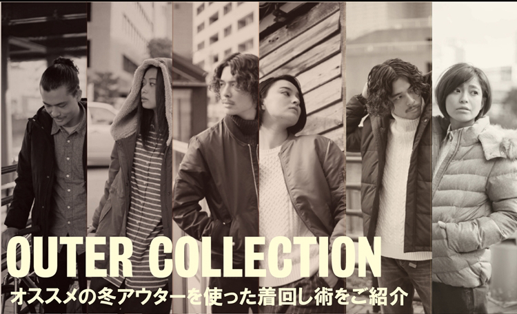 2016OUTER COLLECTION