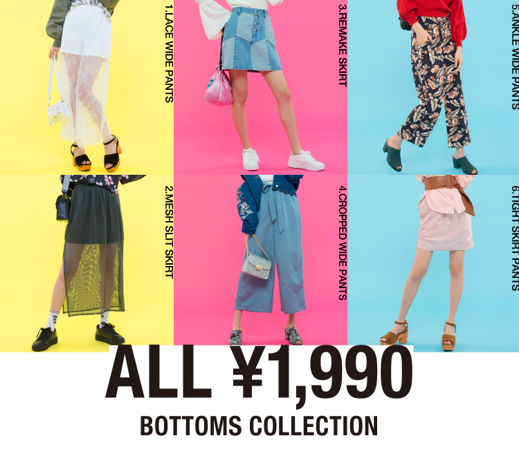 ALL ¥1,990 BOTTOMS ALL