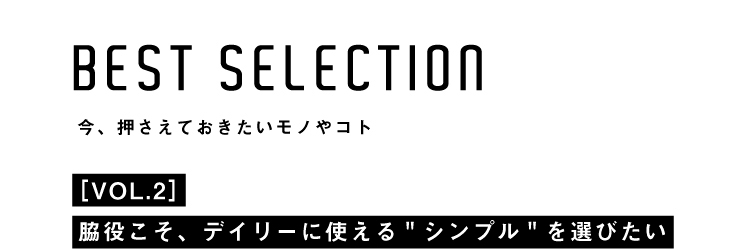BEST SELECTION MENS VOL.2