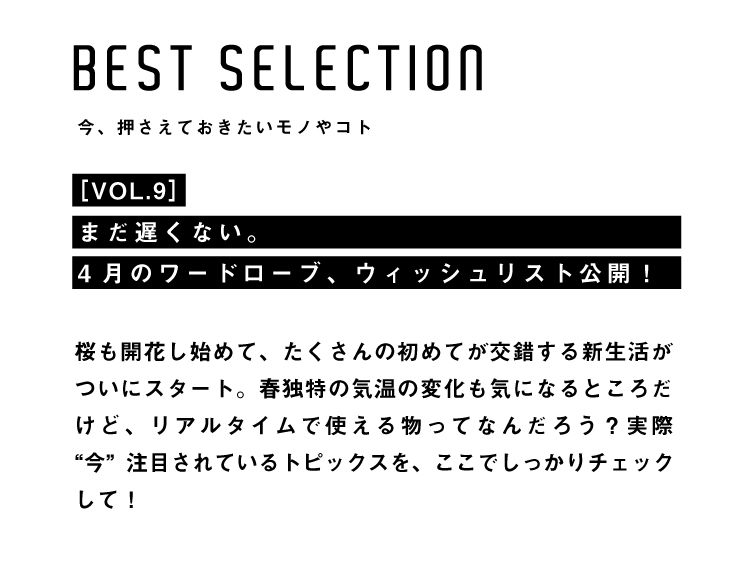 BEST SELECTION MENS VOL.9