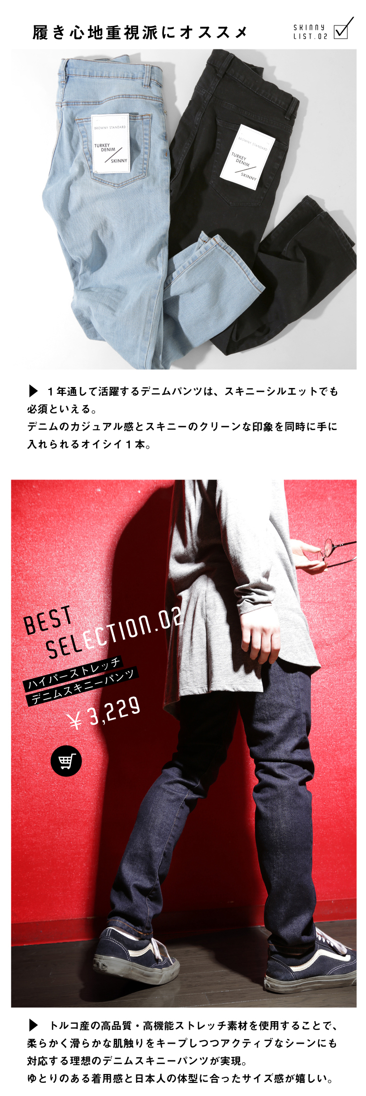 BEST SELECTION MENS VOL.10
