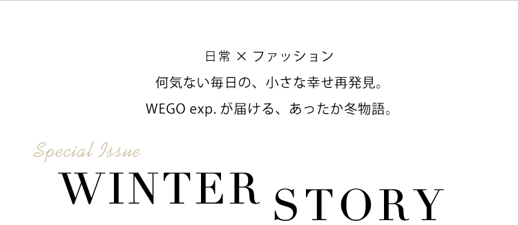 WEGOEXP Special Issue WINTER STORY