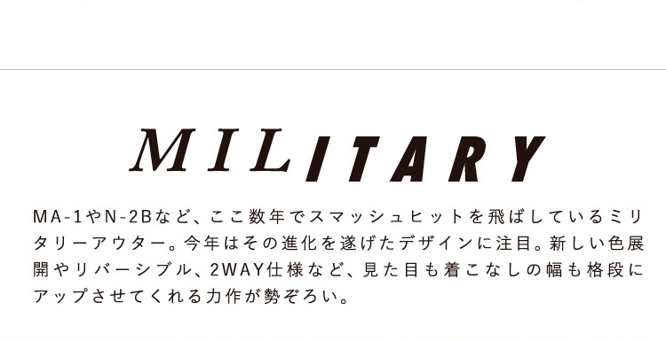 MIL ITARY
